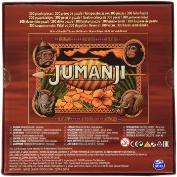 Cardinal Games Jumanji...