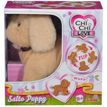 Salto Puppy
